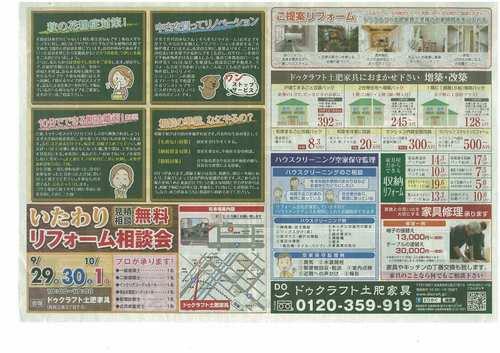 scan-96.jpg