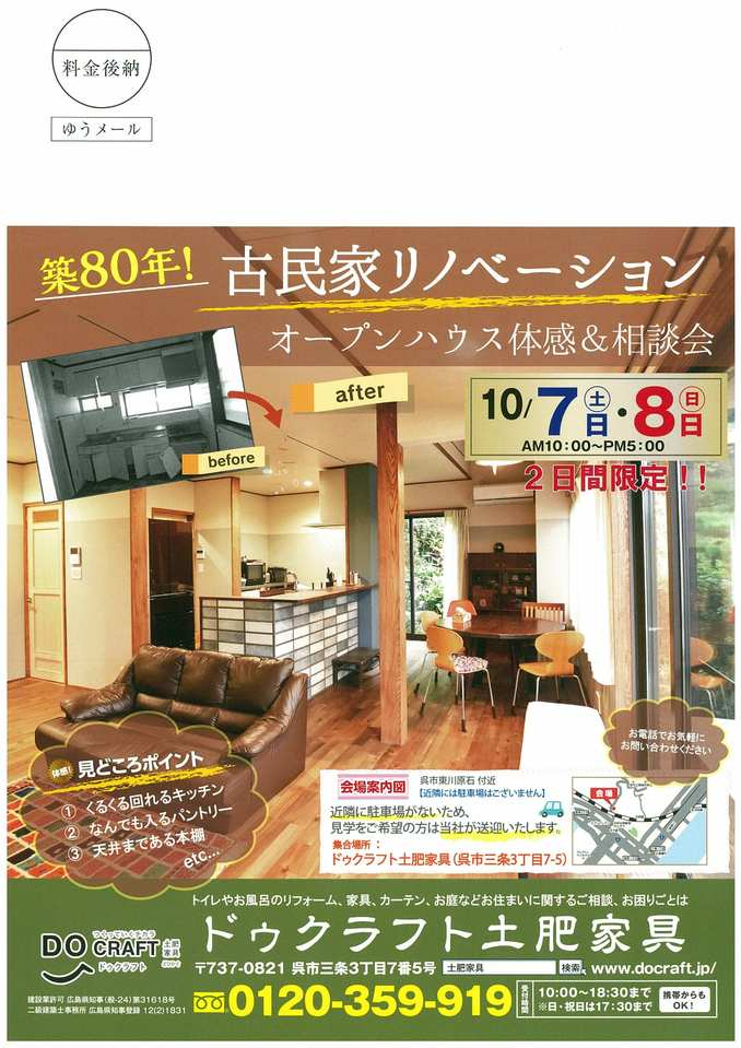 scan-97.jpg