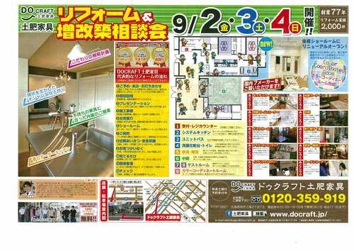 scan-11.jpg