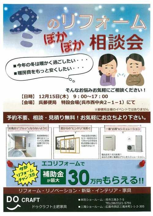 scan-27.jpg