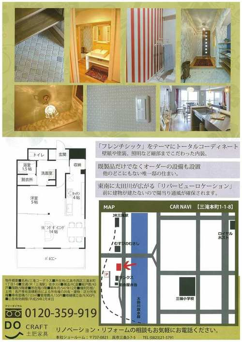 scan-36.jpg