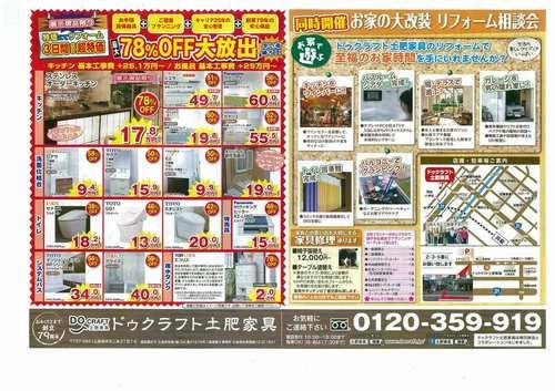 scan-70.jpg