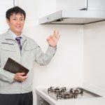 【キッチンリフォーム】満足度の高い設備機器4選